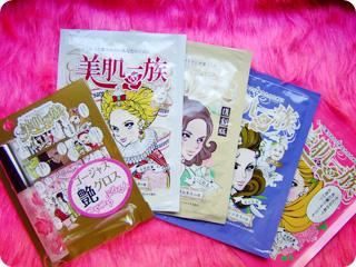 美肌一族 3周年記念BOX・セット内容