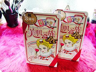 美肌一族 3周年記念BOX