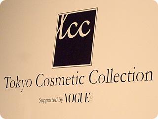 第1回 東京コスメティック・コレクション 2008A/W