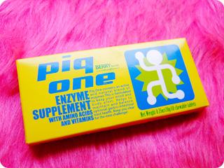多重酵素サプリメント「PIQONE(ピックワン)」