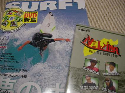 surf 1 15