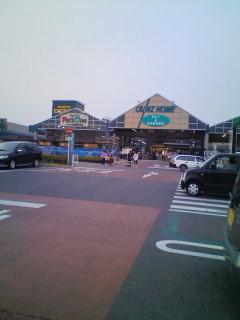 カインズホームスーパー センター 前橋吉岡店