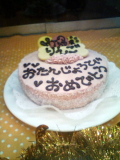 ThreeDogBakeryのケーキ