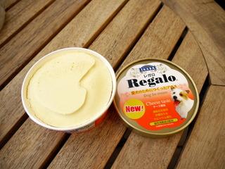 Regaloチーズ味