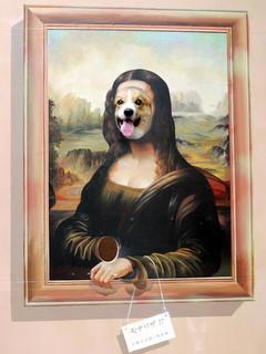 旧軽井沢森ノ美術館の看板犬。