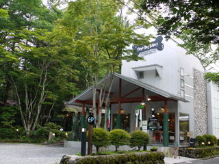 ThreeDogBakery軽井沢店