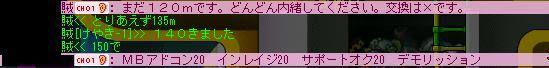 1-_20081222163757.jpg