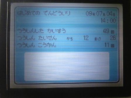 1_20090811141130.jpg