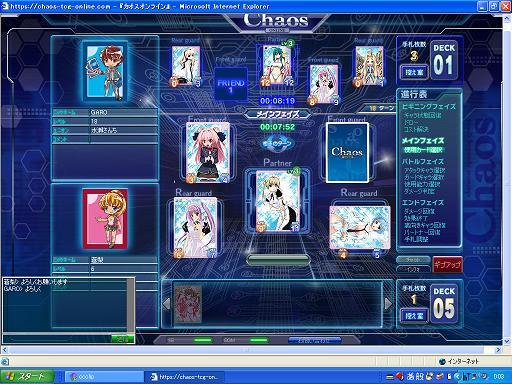 3_20090828001652.jpg