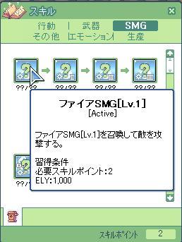 SMG.jpg