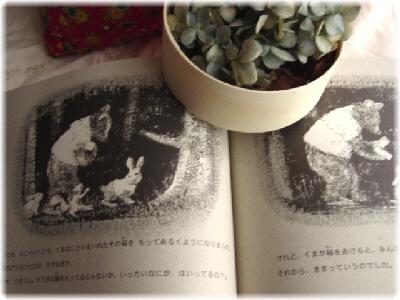 love^books2