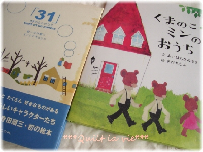 love^books4