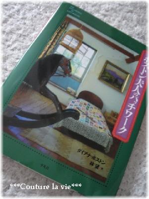 b-book01.jpg