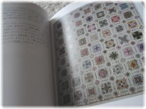b-book02.jpg