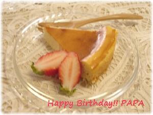 cake000.jpg