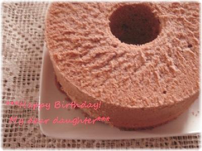 cake027.jpg