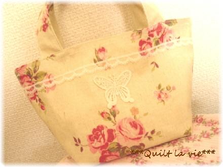 ma-bag01.jpg