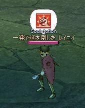 06040502.jpg