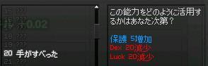 06041402.jpg