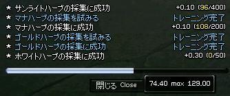 06042001.jpg