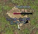 06051103.jpg
