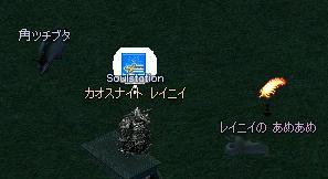 06051302.jpg