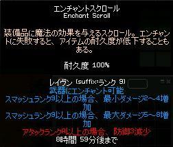 06051804.jpg