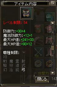 image335.jpg