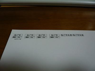 P1010530.jpg