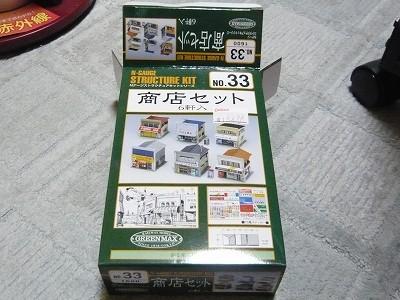 P1020013.jpg