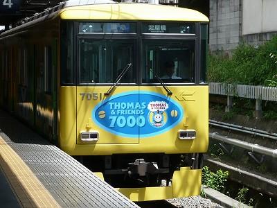 P1030406.jpg