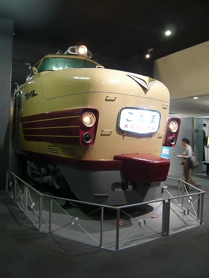 P1030475.jpg