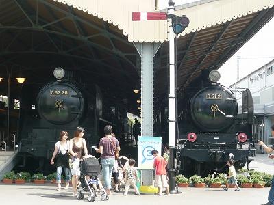 P1030490.jpg