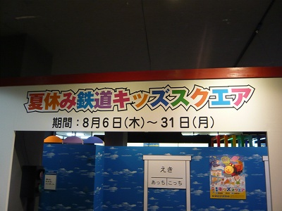 P1030494.jpg