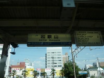 P1040269.jpg