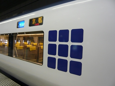P1040301.jpg