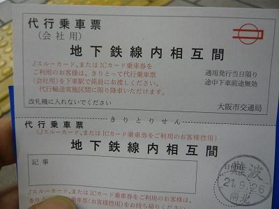 P1040316.jpg