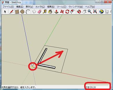 Sketchup-oie2.jpg