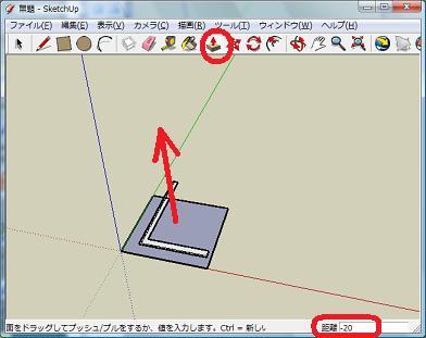 Sketchup-oie3.jpg