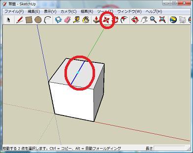 Sketchup-oie6.jpg