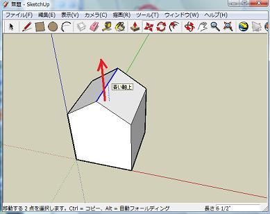 Sketchup-oie7.jpg