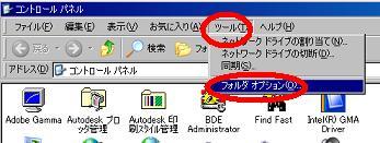 kanikyouyu1.JPG