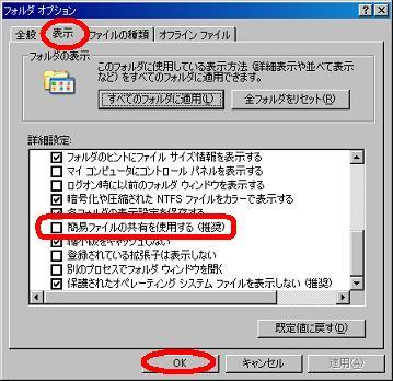 kanikyouyu2.JPG