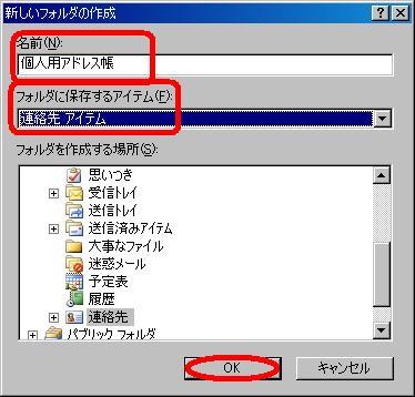 ol2007kojinadd02.JPG