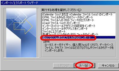ol2007kojinadd04.JPG