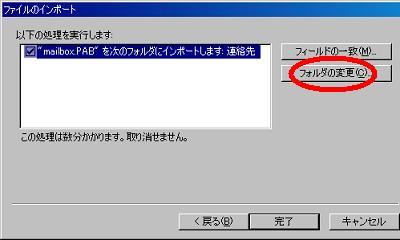ol2007kojinadd07.JPG