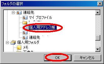ol2007kojinadd08.JPG