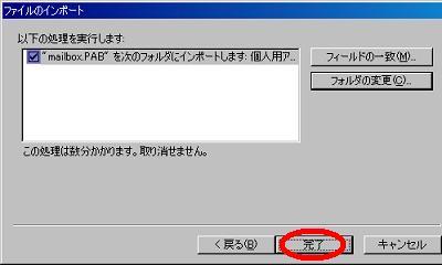 ol2007kojinadd09.JPG