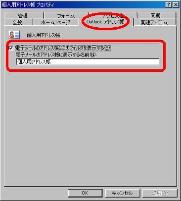 ol2007kojinadd11.JPG