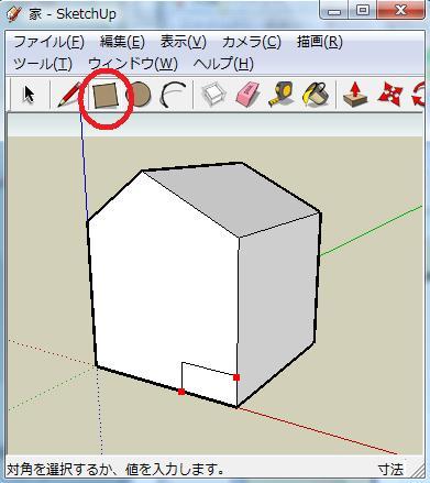 sketchup-kaidan1.jpg